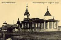http://images.vfl.ru/ii/1621183999/300439c9/34475789_s.jpg