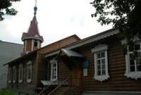 http://images.vfl.ru/ii/1621184092/74e16566/34475828_s.jpg