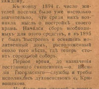 http://images.vfl.ru/ii/1621184153/2a39fbf5/34475833_s.jpg