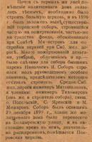 http://images.vfl.ru/ii/1621184153/a06fb841/34475834_s.jpg