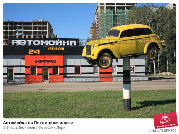 http://images.vfl.ru/ii/1621194987/bccb575d/34478099_m.jpg