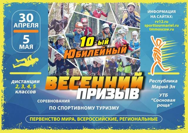 Афиша-768x543