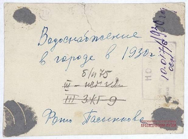 http://images.vfl.ru/ii/1621260060/88390232/34486692_m.jpg