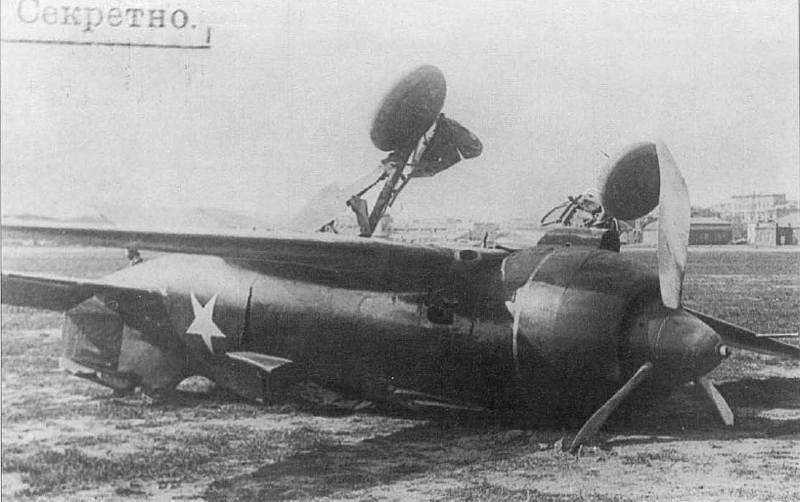 I-180S crash
