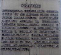 http://images.vfl.ru/ii/1621262839/ab8c960a/34487504_s.jpg