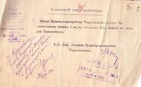 http://images.vfl.ru/ii/1621263268/ef32403b/34487609_s.jpg