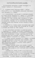 http://images.vfl.ru/ii/1621266697/0994d304/34488201_s.jpg