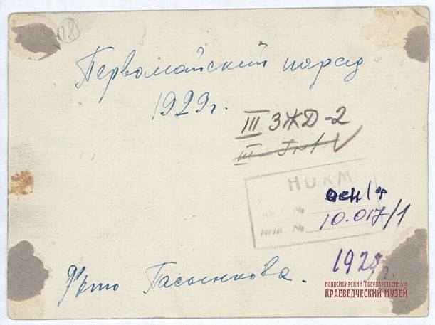 http://images.vfl.ru/ii/1621267171/156ddb62/34488272_m.jpg