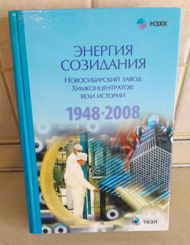 http://images.vfl.ru/ii/1621336035/82ea8cf5/34496616_m.jpg
