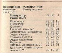 http://images.vfl.ru/ii/1621356680/12cf0975/34500798_s.jpg