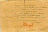 http://images.vfl.ru/ii/1621434857/661db018/34512341_s.jpg