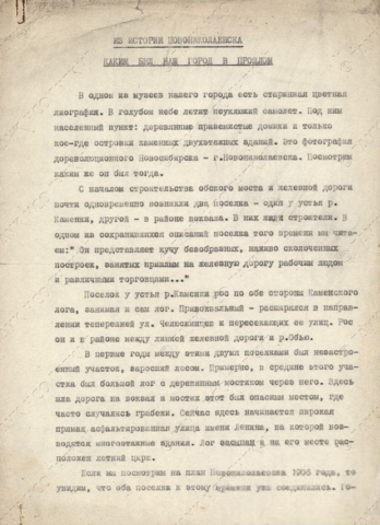 http://images.vfl.ru/ii/1621491401/2d948275/34517789_m.png