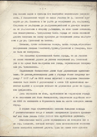 http://images.vfl.ru/ii/1621491404/3b9fae37/34517790_m.png