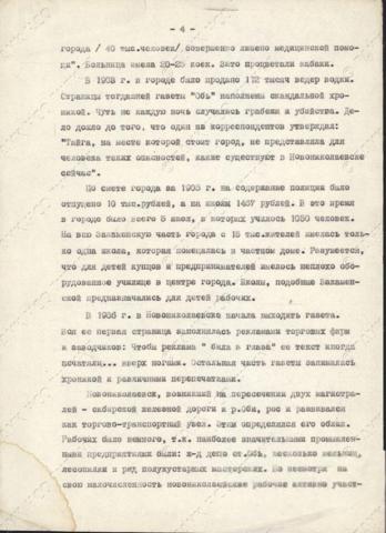 http://images.vfl.ru/ii/1621491412/ebf27e87/34517792_m.png