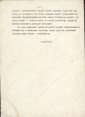 http://images.vfl.ru/ii/1621491415/0571bef0/34517793_m.png