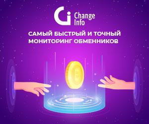 TRC20 на Сбербанк changeinfo.ru
