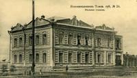 http://images.vfl.ru/ii/1621511780/b82e7a53/34522194_s.jpg