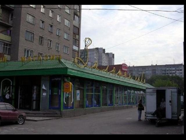 http://images.vfl.ru/ii/1621601267/f488730b/34536040_m.png