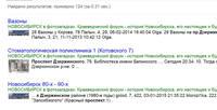 http://images.vfl.ru/ii/1621616264/4cf059e5/34538997_s.jpg