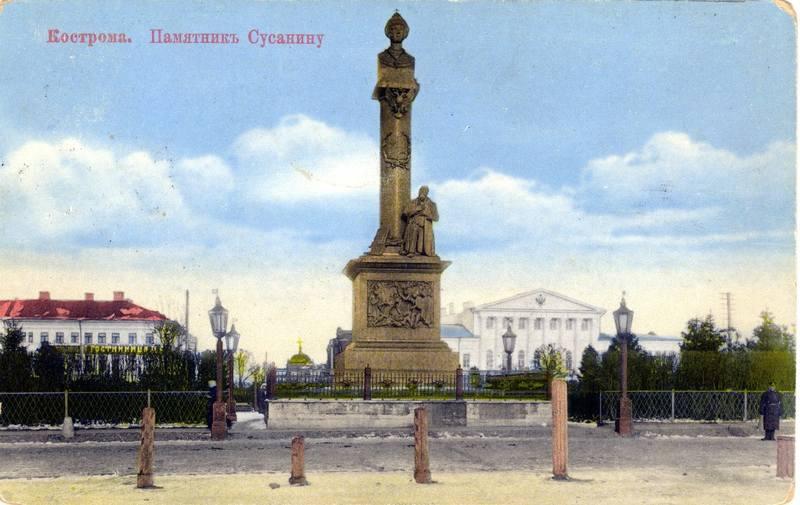 Памятник И.Сусанину6