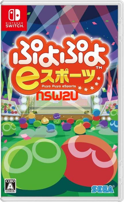 Puyo Puyo eSports Switch NSP XCI
