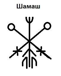 http://images.vfl.ru/ii/1621634661/4efbca9d/34541083_m.jpg