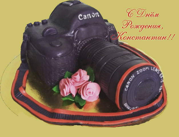 http://images.vfl.ru/ii/1621665070/c668057e/34542601_m.jpg