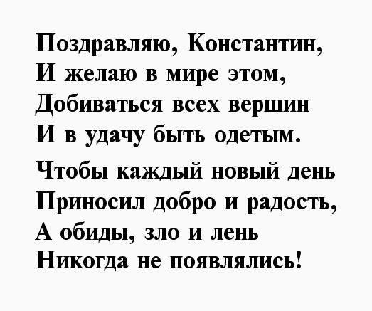 http://images.vfl.ru/ii/1621666624/701c4828/34542732_m.jpg