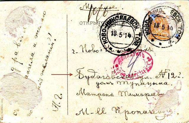 http://images.vfl.ru/ii/1621669912/0272eae7/34543007_m.jpg