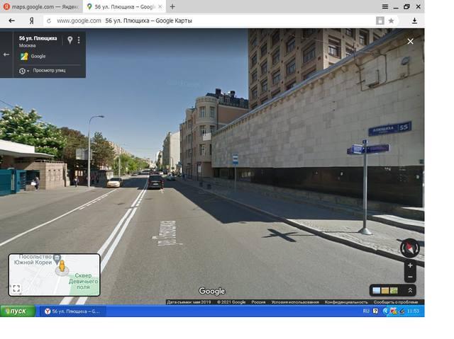 http://images.vfl.ru/ii/1621670137/9e608fab/34543017_m.jpg