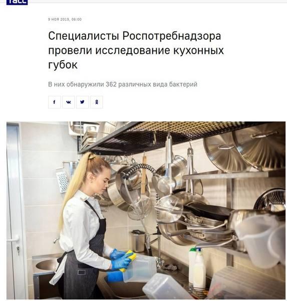 http://images.vfl.ru/ii/1621688008/e27a8c03/34545324.jpg
