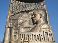 http://images.vfl.ru/ii/1621715260/4f1949fa/34549161_s.jpg