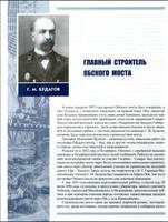 http://images.vfl.ru/ii/1621715357/4031975d/34549169_s.jpg