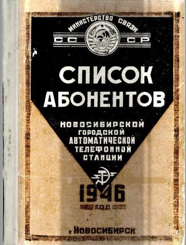 http://images.vfl.ru/ii/1621829733/b7bbd2b4/34559408_m.jpg