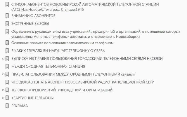 http://images.vfl.ru/ii/1621829734/6e22ee16/34559409_m.jpg