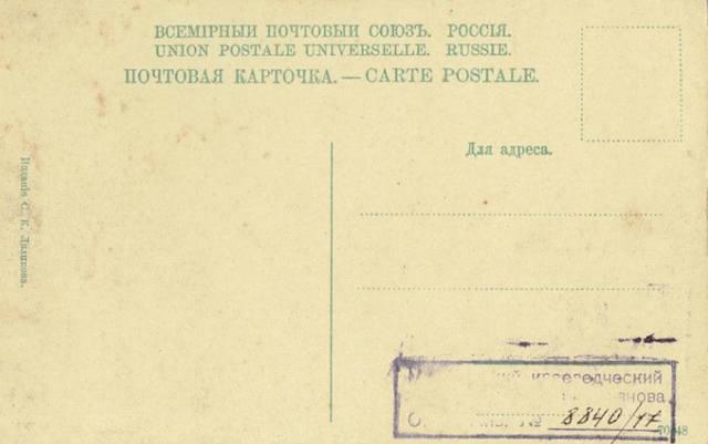 http://images.vfl.ru/ii/1621853658/ac5d60bb/34563403_m.jpg