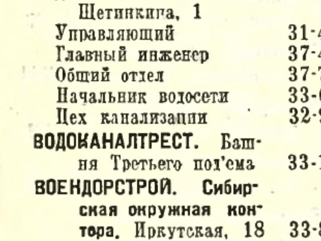 http://images.vfl.ru/ii/1621866599/d7a2bca7/34567704_m.png