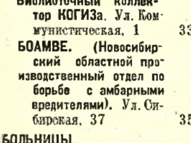 http://images.vfl.ru/ii/1621866871/25bb270f/34567728_m.png