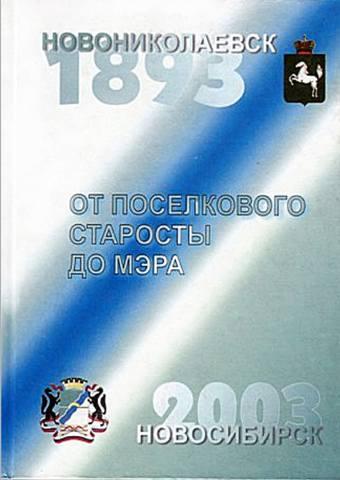 http://images.vfl.ru/ii/1621872420/7935cc63/34569073_m.jpg