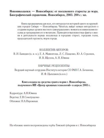 http://images.vfl.ru/ii/1621872420/93d58361/34569074_m.jpg