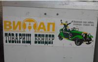 http://images.vfl.ru/ii/1621878623/6073e5f3/34570313_s.jpg