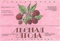 http://images.vfl.ru/ii/1621878704/3b5e8baf/34570331_s.jpg