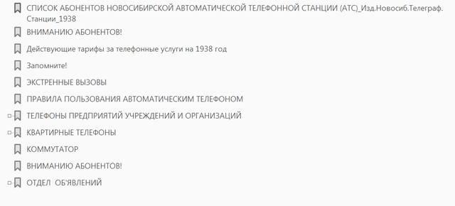 http://images.vfl.ru/ii/1621887808/6a9e90e3/34572103_m.jpg