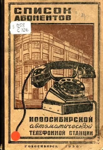 http://images.vfl.ru/ii/1621887808/e2a36aac/34572102_m.jpg