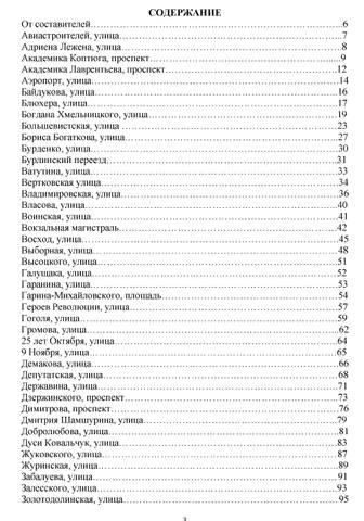 http://images.vfl.ru/ii/1621892443/43f9f70c/34572603_m.jpg