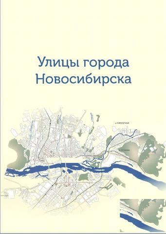 http://images.vfl.ru/ii/1621892443/644ac1bd/34572602_m.jpg