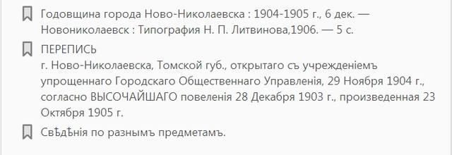 http://images.vfl.ru/ii/1621916288/0288ee3d/34573594_m.jpg