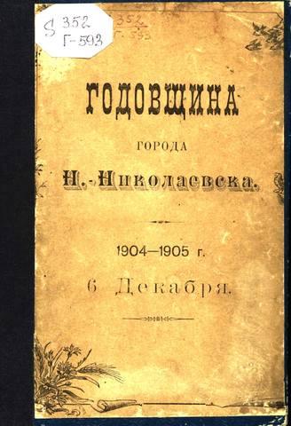 http://images.vfl.ru/ii/1621916288/a8cb6164/34573593_m.jpg