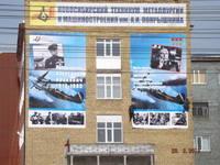 http://images.vfl.ru/ii/1622045732/1bdc0b24/34596742_s.jpg