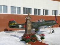 http://images.vfl.ru/ii/1622045829/d20d0ad0/34596774_s.jpg